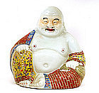 Old Chinese Famille Rose Happy Buddha Figurine Mk