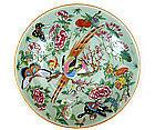 19C Chinese Celadon Famille Rose Medallion Plate Mk