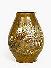 Japanese Mixed Metal Vase Chrysanthemum