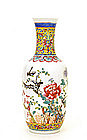 Chinese Export Famille Rose Bird Flower Vase