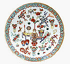 Old Chinese Famille Rose Porcelain Charger