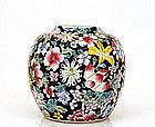 Old Chinese Famille Rose Noire Mille Fleur Vase