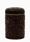 Chinese Cinnabar Lacquer Ming Sty Humidor Tea Caddy