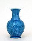 Chinese Export Turquoise Glaze Incised Vase