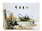 Old Chinese Famille Rose Scholar Box Scenery Mk
