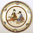 Old Japanese Satsuma Plate Kinkozan Tsukuru Sg