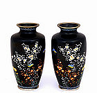 2 Old Japanese Cloisonne Vase Flower Bird MK