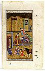 19C Persian Iran Iranian Islamic Painting Manuscript