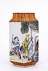 Old Chinese Famille Rose Vase Figure MK