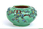 Late 19C Chinese Sancai Water Coupe Flower Blossom Mk