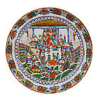 19C Chinese Export Famille Rose Medallion Plate