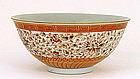 19C Chinese Coral Red Famille Rose Bowl Marked