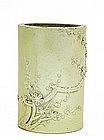 Old Chinese Yellow Glaze Porcelain Brush Holder