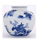 Old Japanese Imari Arita Aoki Blue & White Vase