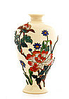 Japanese Moriage Cloisonne on Satsuma Vase w Flower
