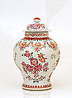 Old Chinese Export Famille Rose Vase  Mk