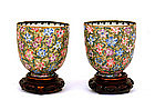 2 Chinese Egg Shell Famille Rose Mille Fleur Tea Cup