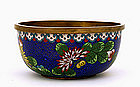 Chinese Gilded Cloisonne Bowl Flower