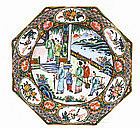 Old Chinese Export Famille Rose Medallion Plate