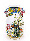 Old Chinese Famille Rose 2 Ear Vase Peony & Chicken Mk