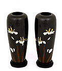 Old Japanese Mixed Metal Vase Iris Flower MK Nogawa