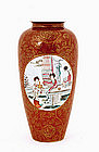 Old Chinese Gilt Coral Red Famille Rose Vase Mk