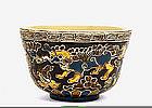 Old Japanese Satsuma Tea Bowl Chawan Fu Lion Dog