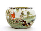 Old Chinese Enamel Famille Rose Water Coupe Horse