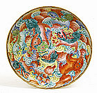 Chinese Export Famille Rose Fu Dog Lion Plate