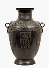19C Chinese Bronze Silver Inlay Vase in Archaic Sty