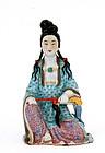 Old Chinese Famille Rose Quan Yin Guanyin Buddha Mk