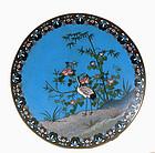 Japanese Cobalt Cloisonne Crane Flower Charger