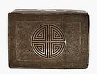 19C Korean Iron Silver Inlay Box