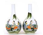 2 Chinese Famille Rose Vase Lady Figurine