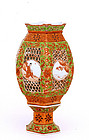 Chinese Export Famille Rose Reticulated Lamp Lantern