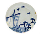 Old Japanese Hirado Blue & White Porcelain Plate