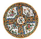 Old Chinese Blue Rose Medallion Plate Flowers
