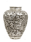 Persian Islamic Silver Vase Flower & Bird Sg