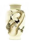 Old Japanese Satsuma Vase Crane Bird