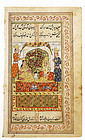 19C Persian Iran Iranian Islamic Painting Manuscript