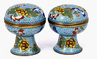 Old Chinese Cloisonne Blue Ground Bowl w Cover