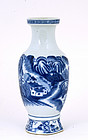 19C Chinese Blue & White Vase Mountain Scene