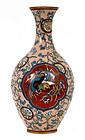 Old Japanese Cloisonne Vase Phoenix  Bird