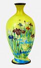 Old Japanese Silver Cloisonne Vase Flower