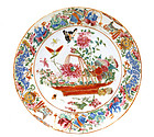 19C Chinese Export Famille Rose Figure Plate