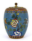 19C Chinese Gilt Cloisonne Humidor  Cover Jar Flower