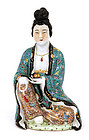 Old Chinese Famille Rose Seated Quan Yin Figurine Mk