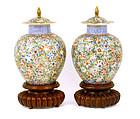 2 Old Chinese Milefere Jar Vase W Stand MK