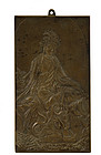 Old Japanese Bronze Plaque Quan Yin Buddha