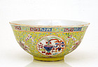 Chinese Yellow Famille Rose Bat Flower Bowl